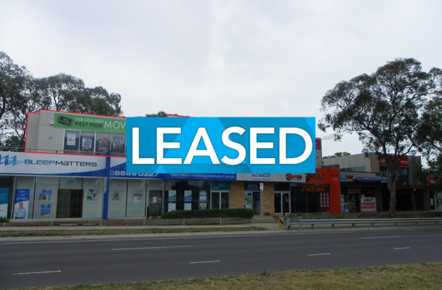 Shop 4/314 McDonalds Road, SOUTH MORANG VIC, 3752
