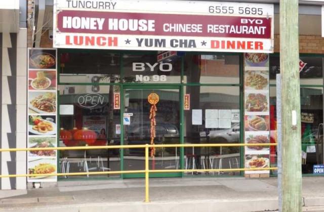1/96 Manning Street, TUNCURRY NSW, 2428