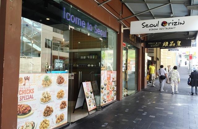 Level Ground/Shop 4/209 Thomas Street, SYDNEY NSW, 2000