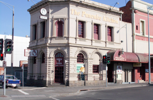 2 GRENVILLE STREET, BALLARAT CENTRAL VIC, 3350