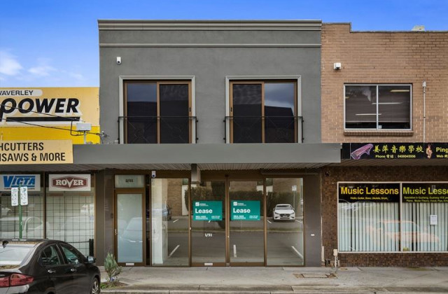 Shop/1/51 Wadham Parade, MOUNT WAVERLEY VIC, 3149