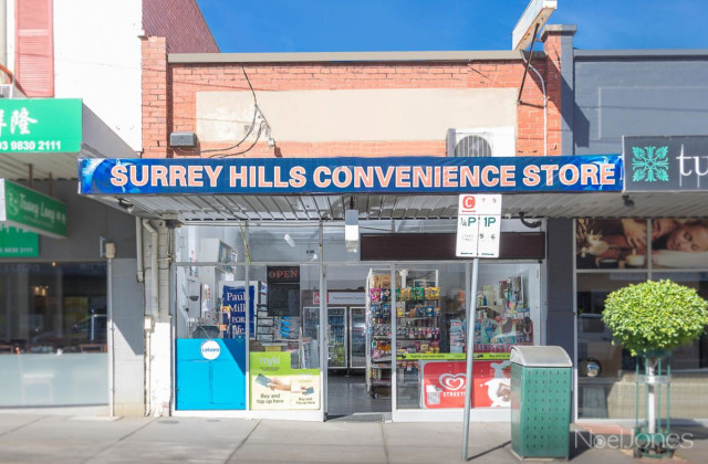 538 Whitehorse Road, SURREY HILLS VIC, 3127