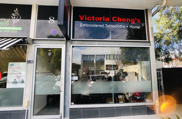 Shop 8/148-150 Wattletree Road, MALVERN VIC, 3144
