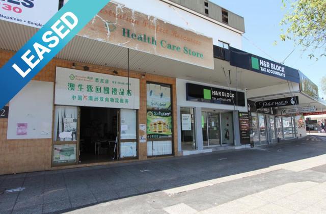 Shop 2/192-196 Belmore Road, RIVERWOOD NSW, 2210