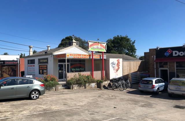 2 Culcairn Drive, FRANKSTON SOUTH VIC, 3199