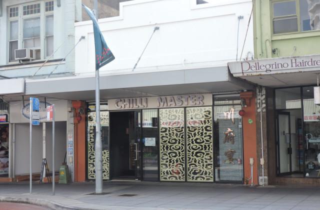 336 Forest Road, HURSTVILLE NSW, 2220