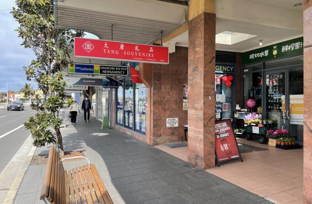 Shop 2/343 Anzac Parade, KINGSFORD NSW, 2032